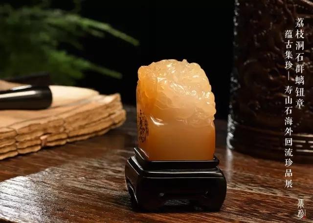 寿山石中那些让人爱不释手的老工与老钮